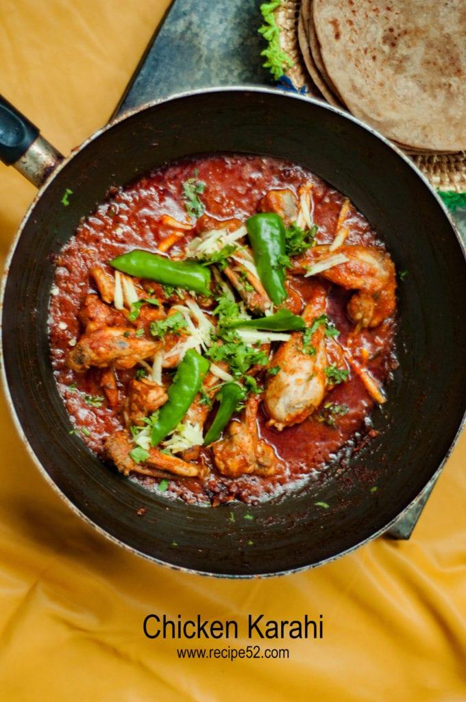 Pakistani Chicken Karahi Recipe Step By Step With Photos
