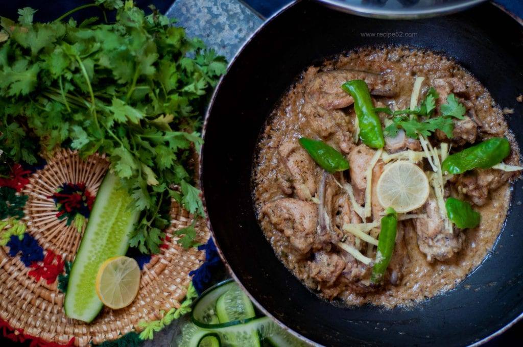 White Karahi Recipe With Cream Step By Step With Pictures